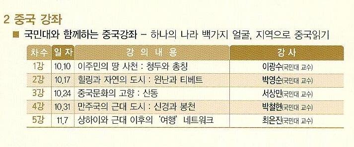 꾸미기_성북구청 포스터 001.jpg